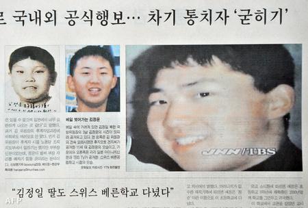 Kim Dzsongün
