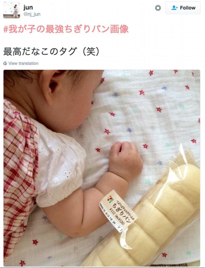 Egyre többen csinálnak ilyen fotókat a babájukról.