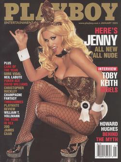 Egy címlap 2005-ből