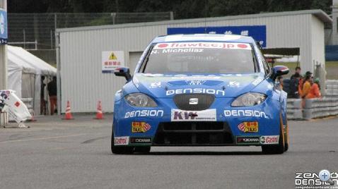 Michelisz Norbert SEAT Okayama