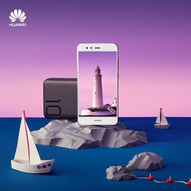 Forrás: Huawei