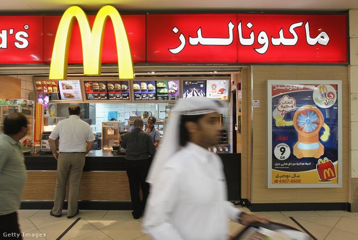 Gyorsétterem egy dohai plázában