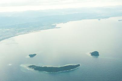 mosolygo sziget