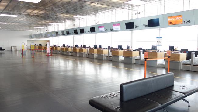 Arcfelismerő rendszert vezetnek be a bécsi repülőtéren