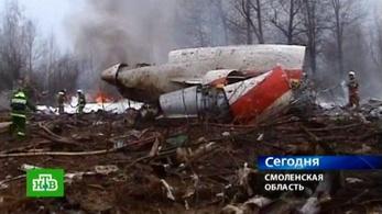 A lengyelek szerint felrobbanhatott Kaczynski elnök repülőgépe