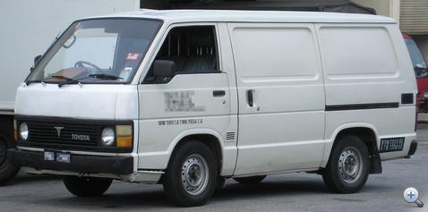 Toyota Hiace (third generation) (front), Serdang wiki