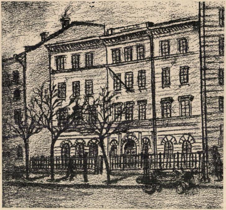 Az Országos Tanítói Nyugdíj- és Gyámalap háza 1930-ban. Itt már háromemeletes az épület
