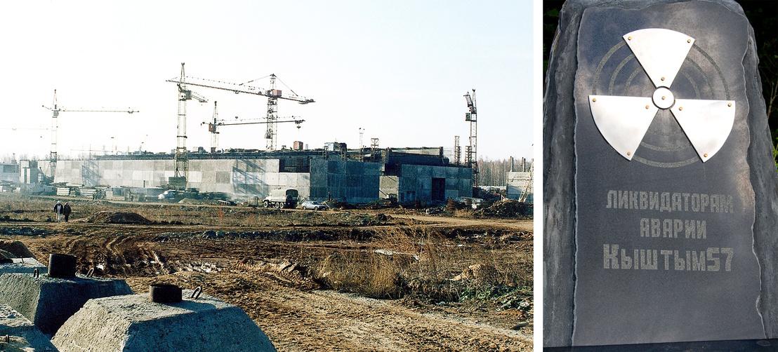 Bal: A majaki kombinát hasadóanyag-raktára - Jobb: A Kyshtym incidens emlékműve.