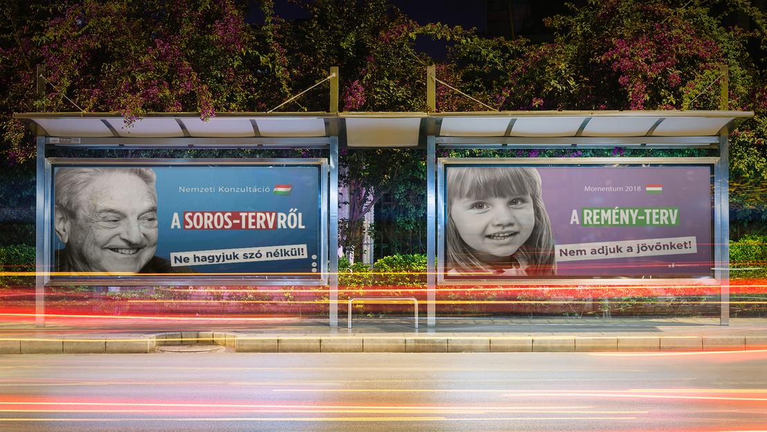 momentum-billboard-mockup-final.png