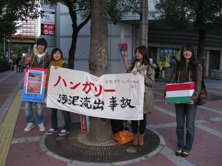 Gyujtes Osaka belvarosaban2