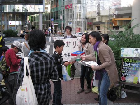 gyujtes Osaka belvarosaban1