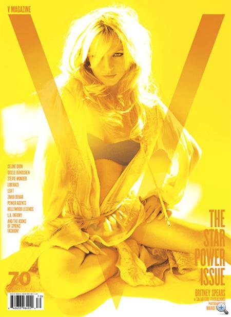 Klikk a V Magazine címlapsztorijához!