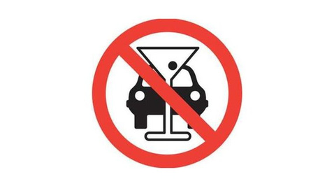 drunk-driving-logo-photos