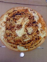 Arc a pizzán