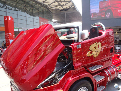 shanhai car3 252