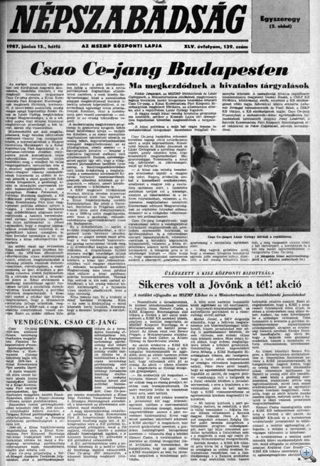 19870615-Nepszabadsag-0001