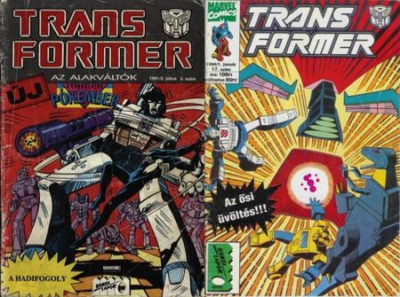 transformershun