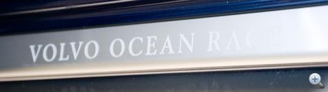Az óceánjáró küszöbe