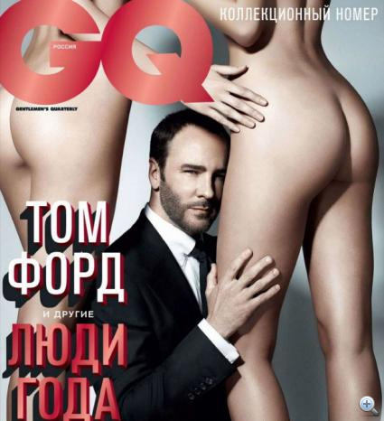 Tom Ford az orosz GQ címlapján.