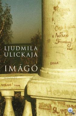 Ljudmila Ulickaja:Imágó