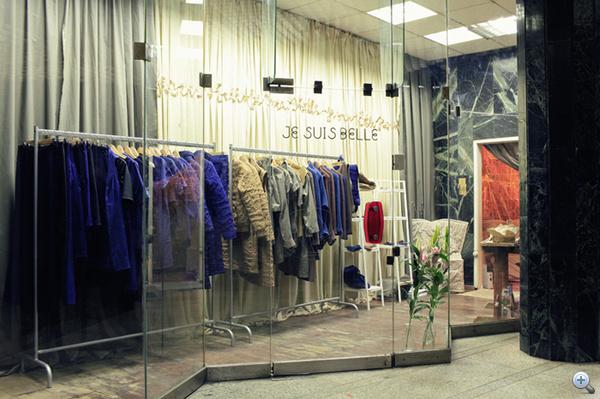 Je Suis Belle Guerilla Store