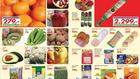 Olcsó a sajt és a fagyasztott étel - A hét legolcsóbb ajánlatai egyben