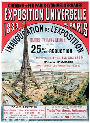 Egy plakát az 1889-es párizsi világkiállításról