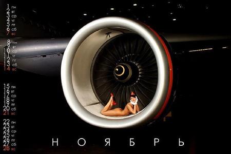 Aeroflot4