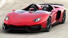 Lamborghini kőkemény sportembereknek