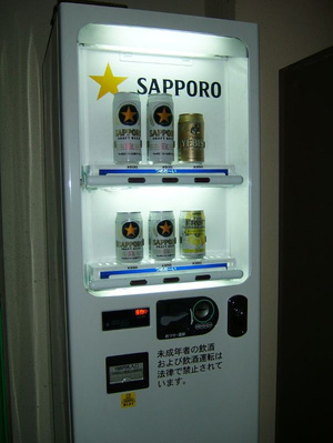 Beer vending machine in Hokkaido, Japan