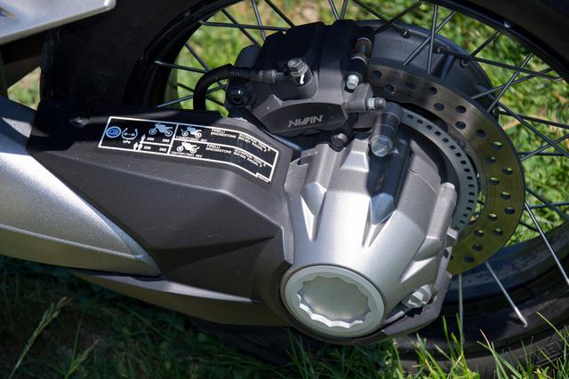 DSC 3980