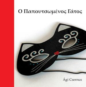 A Csizmás kandúr Csernus Ági fordításában
