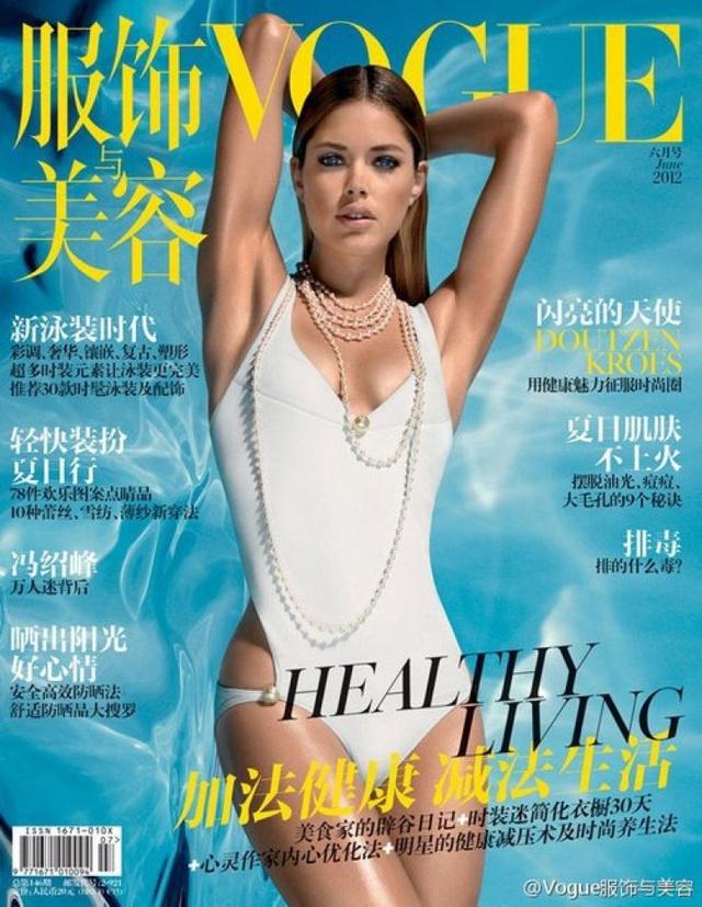 Doutzen Kroes a Vogue Kína címlapján.