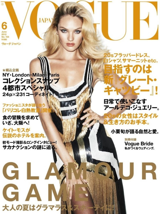 A Gucci ruhában pózoló Candice Swanepoel a Vogue Nipponban.