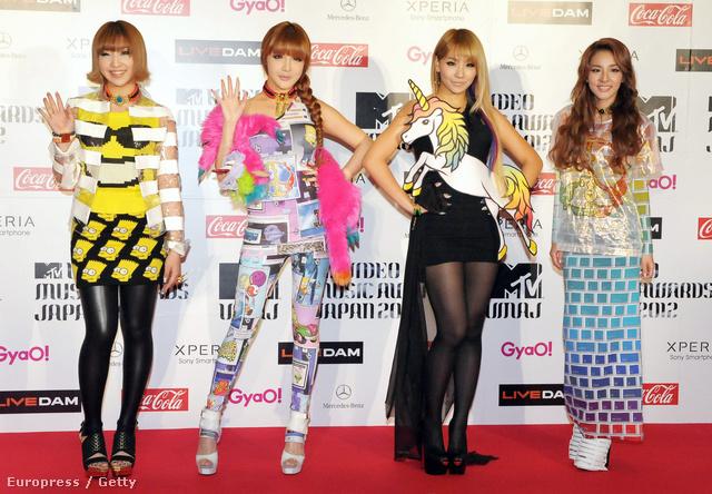 2NE1, 2009-ben alakult Dél-Koreai hip-hop lány banda.