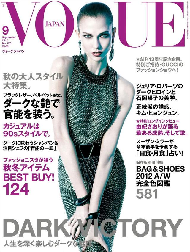 karlie-kloss-vogue-japan-september-2012