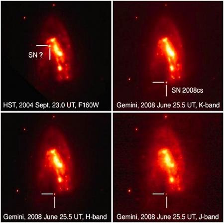 Az IRAS 171138-1017 galaxisról készített felvételek 2004-ben a HST-vel, valamint később, 2008-ban az Északi Gemini távcsővel.