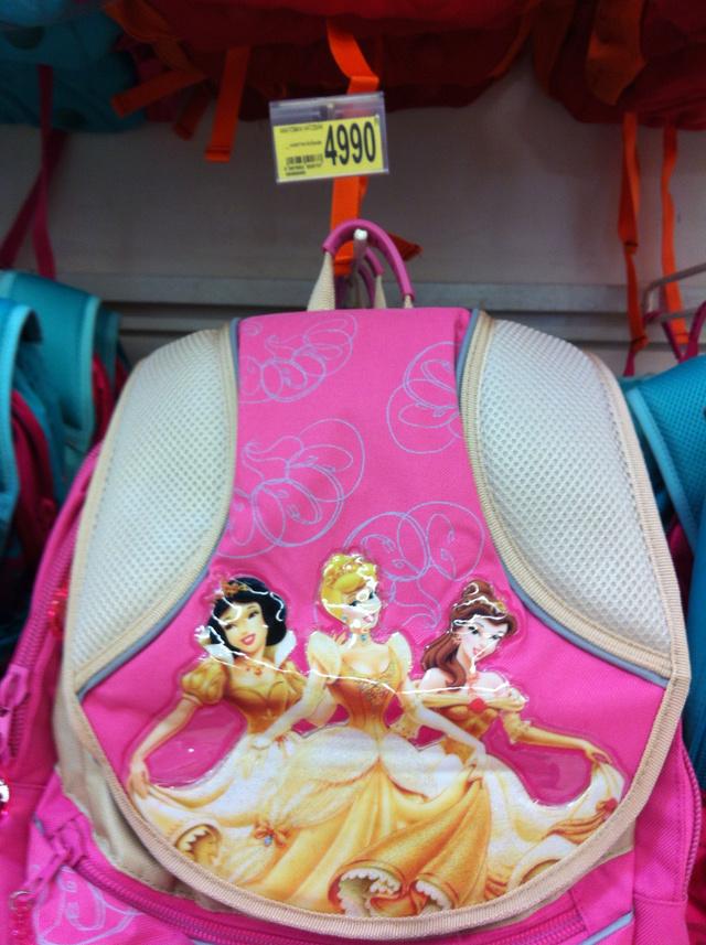 A hercegnős kínálat alsó vége az Auchanban