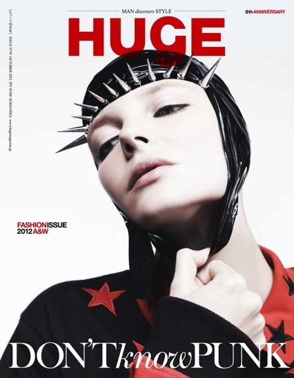 Mihalik Enikő a Huge Magazin címlapján