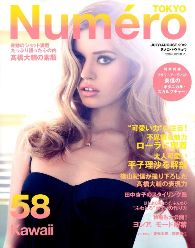 Georgia May Jagger a Numéro Magazin elejére Horst Diekgerdes fotózta.