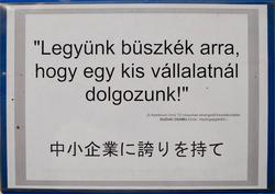 """A """"kis"""" jelző alatt valószínű nem a magyar méretekre gondoltak"""