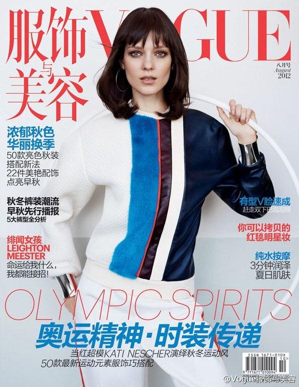 Kati Nescher a kínai Vogue elején
