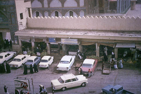A picture from 1969, the Hungarian Embassy's Commercial Section in Baghdad where my father was the first secretary