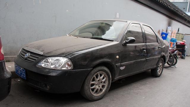 Ez a förmedvény valójában egy Citroën ZX szedán