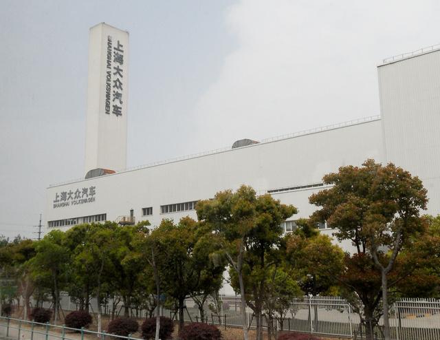 A SAIC-VW egyik gyára