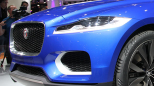 Nesztek, itt a Jaguar SUV