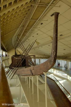 Khufu fáraó napbárkája, Kheopsz hajójának testvére