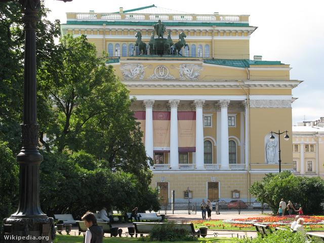 Alekszandrinszkij Színház