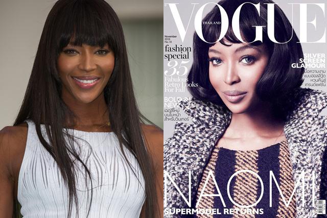 Naomi az életben és a Vogue címlapján