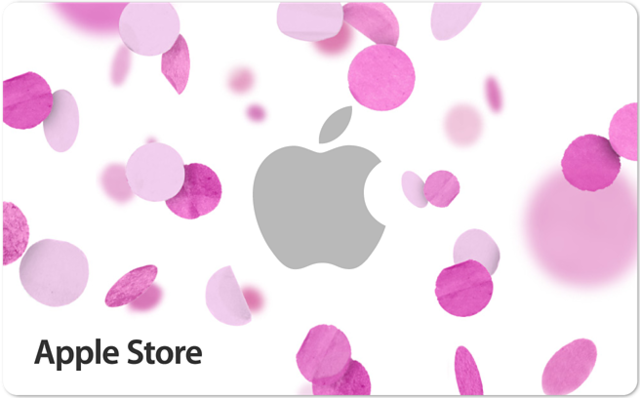 EGC-confetti-pink.png